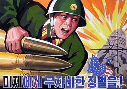 http://www.ki4u.com/north_korea_jan_2003.jpg
